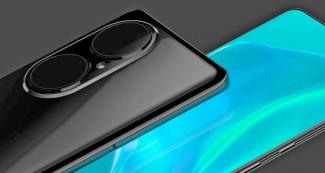 Huawei P50: отложенный релиз и ограниченный тираж