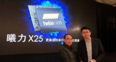 Meizu Pro 6 получит Helio X25 первым и будет конкурировать с iPhone 7