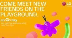 LG G5: подтверждены дата, место и время презентации нового флагмана компании