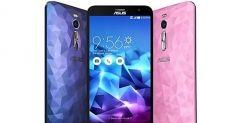 Хорошая цена на Asus ZenFone 2 Deluxe: смартфон с Intel Atom Z3580 и 4 Гб ОЗУ