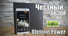 Ulefone Power: обзор самого оптимального решения среди долгоживущих смартфонов