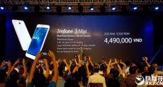 ASUS ZenFone 3 Laser и ZenFone 3 Max представлены официально