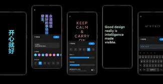 Как включить темную тему в смартфонах Xiaomi