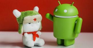 Приложение MIUIDaemon на смартфонах Xiaomi - для чего необходим