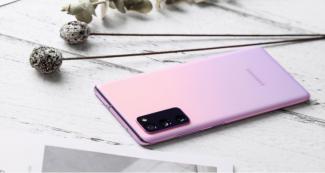 Samsung Galaxy S20 FE с Snapdragon 865 и без 5G поступил в продажу