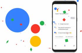 Как полностью отключить Гугл Ассистент на смартфонах Xiaomi