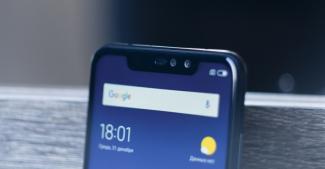 Устранение ошибки «Не закрывайте область динамика» на телефонах Xiaomi