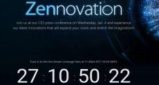ASUS приглашает на CES 2017