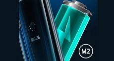 ASUS подтвердила ряд характеристик ZenFone Max Pro (M2)