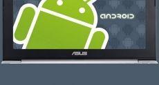 Теперь можно установить ОС Android х86 7.1 Nougat на домашний ПК