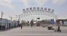 Все ради Apple: Foxconn уличили в нарушении китайских законов
