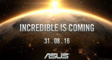 Премьера Asus Zenwatch 3 пройдет 31 августа