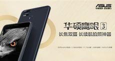 Объявлена цена на ASUS ZenFone 3 Zoom