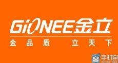 Gionee: мы войдем в тройку лидеров производителей смартфонов в Китае за 2 – 3 года
