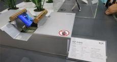 BOE Technology показала прототип складного OLED-дисплея