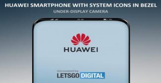 Huawei патентует оригинальный смартфон