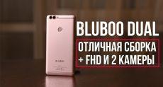 Bluboo Dual готов угодить фанатам бюджетных звонилок с качественным дисплеем