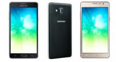 Samsung Galaxy On5 Pro и Galaxy On7 Pro официально представлены