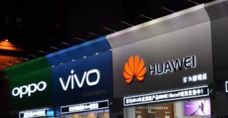 Huawei, Xiaomi, ZTE, HiSilicon и другие объединятся для помощи в создании китайский процессоров