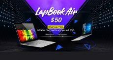 Предзаказ на Chuwi LapBook Air начался со скидки в $50