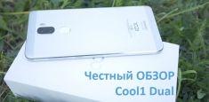 LeEco/Coolpad Cool1 (C106): распаковка одного из лучших смартфонов до $200