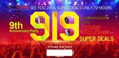 Coolicool отмечает 9-летие сниженными ценами и скидочными купонами