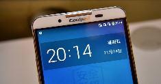 Coolpad Dayton Platinum - смартфон защищающий информацию