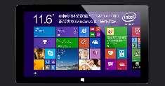 Cube iWork 11 3G - большой планшет на Windows с 64Гб Rom