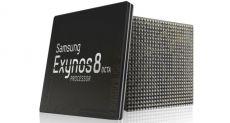 Samsung отправила в Индию на тестирование Exynos 8895