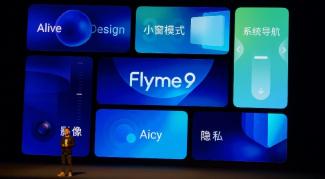 Состоялась презентация  Meizu 18 и 18 Pro. Компания смогла удивить?