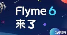 Flyme OS 6 в публичной бета-версии пришла еще на 4 смартфона