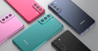 Когда анонс Samsung Galaxy S21 FE: вариант развития событий