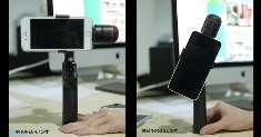 Gazer Wenpod SP1 – штатив, который поможет вам записывать плавные видео с смартфона