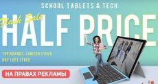 Скидочные купоны и распродажа от Gearbest: ноутбуки, планшеты и мониторы