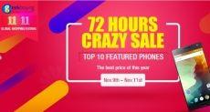 OnePlus X, LeTV Le 1S, ZTE Blade S6, OnePlus 2 и Oppo R5s по выгодным ценам в интернет-магазине Geekbuying.com