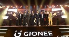 Gionee M2017 – эксклюзивный смартфон, как символ достатка и статуса