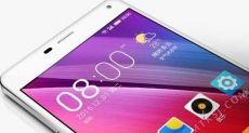 Gionee M5 Plus получит 6-дюймовый AMOLED-дисплей и аккумулятор на 5020 мАч
