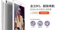 Gionee M5: налетай! Цена снижена
