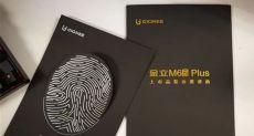 Gionee M6S Plus планируют анонсировать 24 апреля
