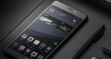 Представлен Gionee M6S Plus с Snapdragon 653, 6 Гб ОЗУ, аккумулятором на 6020 мАч и чипом для шифрования данных