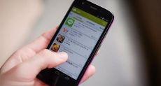 В Google Play началась чистка приложений: под запретом софт для добычи криптовалют и другие программные продукты