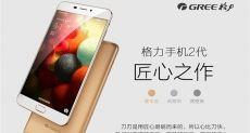 6-дюймовый фаблет Gree 2 с процессором Snapdragon 820 поступил в продажу по цене $538