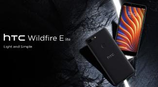 HTC Wildfire E lite - новый смартфон за 100 долларов