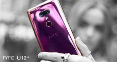 HTC показала худшие результаты работы за всю историю компании