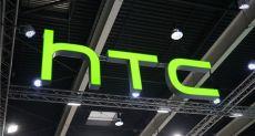 HTC объяснила почему исчезли ее смартфоны с онлайн-площадок в Китае