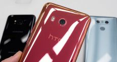 Линейку HTC Wildfire могут возродить