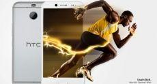 HTC Bolt с защитой от воды и без 3,5 мм аудиоразъема представлен официально
