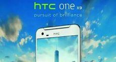 HTC One X9: еще один топовый смартфон, для тех, кто верит в HTC