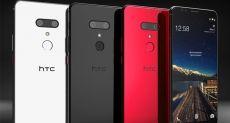 HTC U12+ появился на качественных рендерах