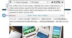 HTC X10: очередная утечка подтверждает чип Helio P10 и неоправданно высокий ценник